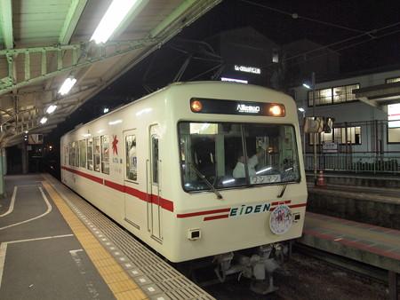叡電700形ハナヤマタHM鞍馬線出町柳駅01