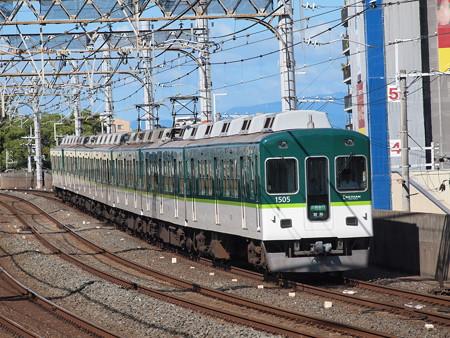 京阪1000系区間急行 京阪本線大和田駅