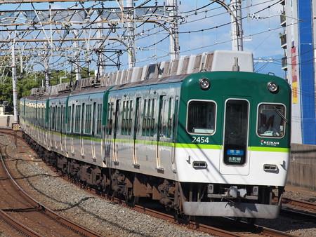 京阪2400系準急 京阪本線大和田駅