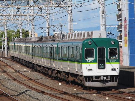 京阪2400系普通 京阪本線大和田駅