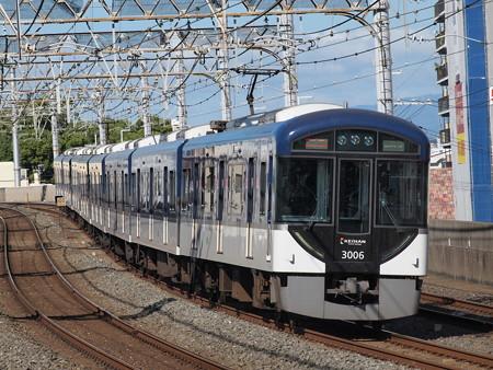 京阪新3000系特急 京阪本線大和田駅01