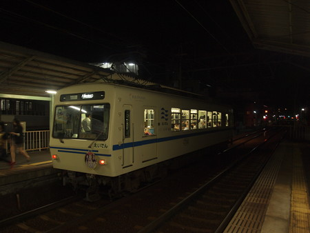 叡電700形ハナヤマタHM叡山本線茶山駅01