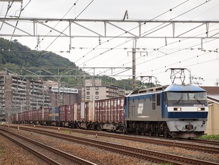 EF210貨物  東海道本線島本~山崎05