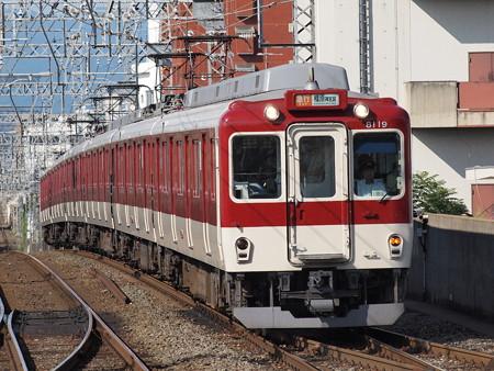 近鉄8000系急行 近鉄京都線大久保駅