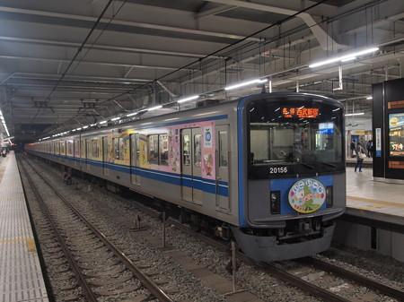 西武20000系各停  西武新宿線所沢駅02