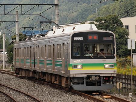 秩父鉄道7800系各停 秩父鉄道和同黒谷駅02