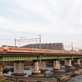 189系回送 中央本線立川~日野