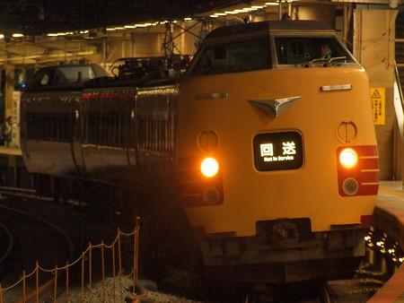 381系特急こうのとり   東海道本線新大阪駅17