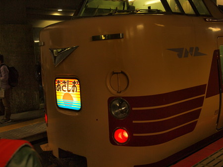 ありがとう381系号   山陰本線京都駅03