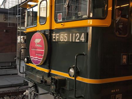 EF65 トワイライトエクスプレス東海道本線大阪駅02