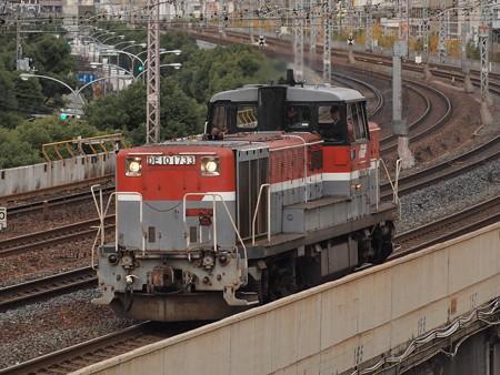 DE10単機回送 東海道本線神戸~元町