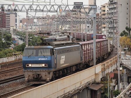 EF200貨物 東海道本線神戸~元町