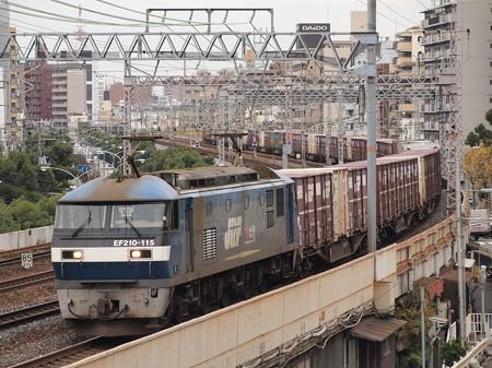 EF210貨物 東海道本線神戸~元町