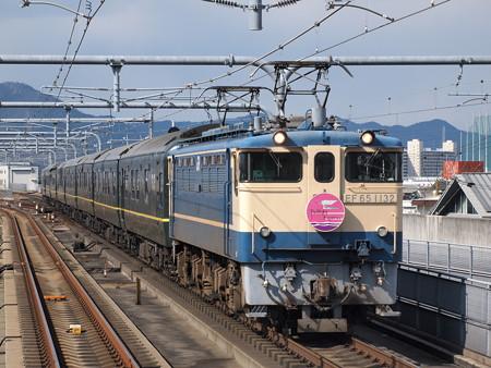 EF65 トワイライトエクスプレス 山陽本線加古川駅02