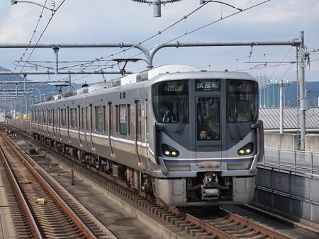 225系試運転 山陽本線加古川駅