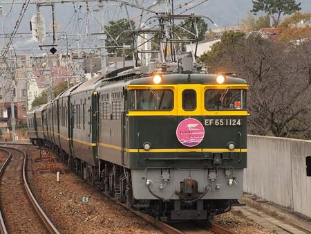 EF65 トワイライトエクスプレス東海道本線さくら夙川駅01
