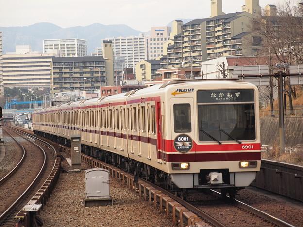 北大阪急行8000形  北大阪急行桃山台駅02