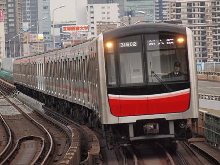 大阪市営地下鉄30000系 御堂筋線西中島南方駅