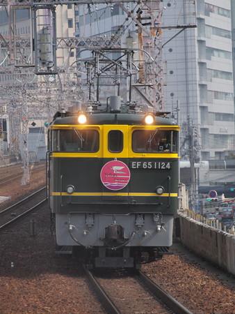 EF65 トワイライトエクスプレス 東海道本線元町駅01