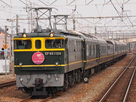 EF65 トワイライトエクスプレス 山陽本線英賀保駅04
