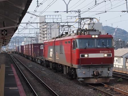 EH500貨物 山陽本線下関駅