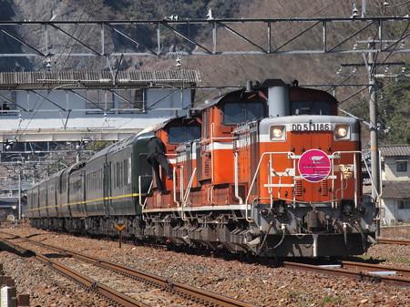 DD51 トワイライトエクスプレス 伯備線美袋~日羽05