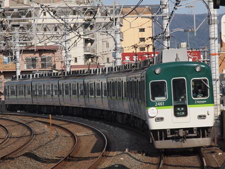 京阪2400系普通 京阪本線西三荘駅