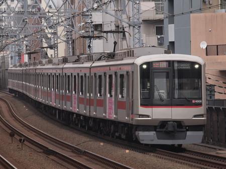 東急5000系Fライナー 東急東横線武蔵小杉駅