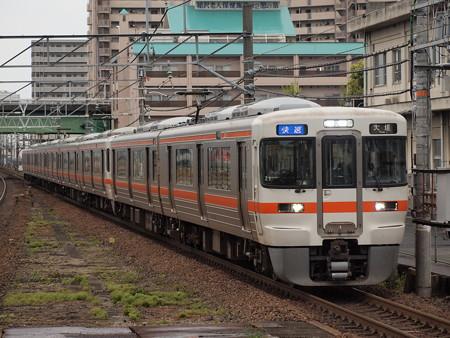 313系快速 東海道本線稲沢駅