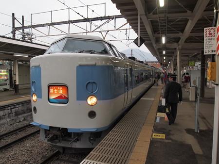 189系ホリデー快速富士山 中央本線大月駅