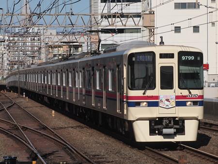 京王9000系快速  京王線笹塚駅01
