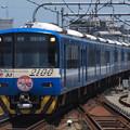 写真: 京急2100形快特 京急本線蒲田駅01