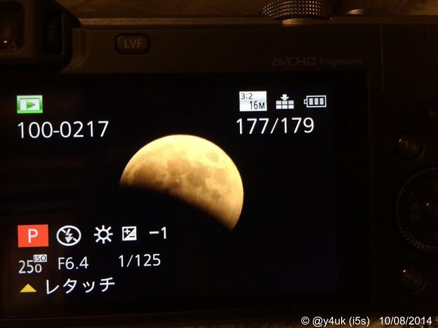 Photos: コンデジ画面の皆既月食~始まり