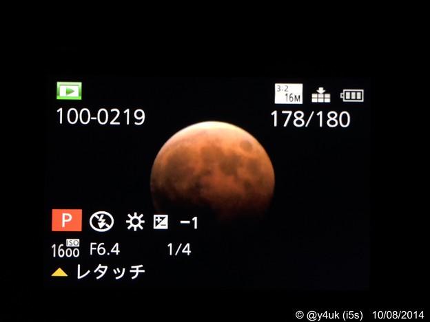 コンデジ画面の皆既月食~赤銅色