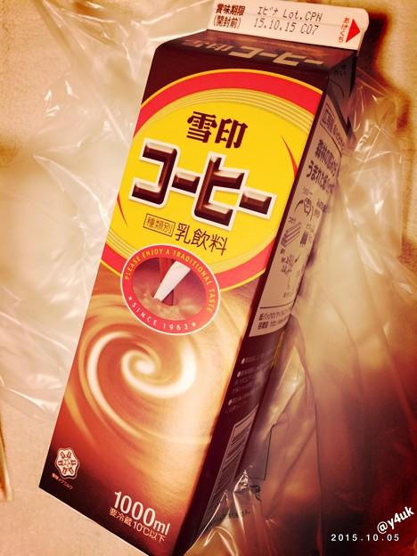 コーヒー牛乳を買って帰った~Cloudy heart everyday甘いモノ飲みたい心