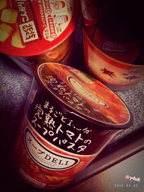 Photos: 寒すぎて取っといたスープを飲んだら ~tomato heart warming