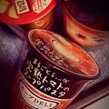 写真: 寒すぎて取っといたスープを飲んだら ~tomato heart warming
