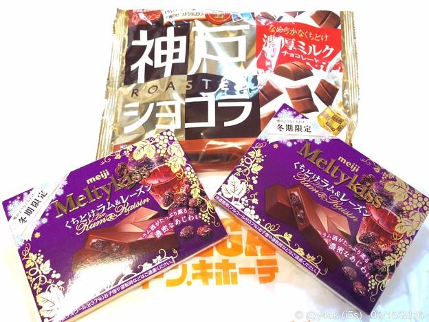Photos: 甘い物を自分で自分へ ~sweet journey