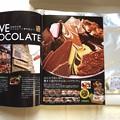 写真: 割れチョコ届いたメール便で ~Love chocolate