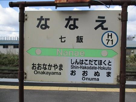05_nanae_07