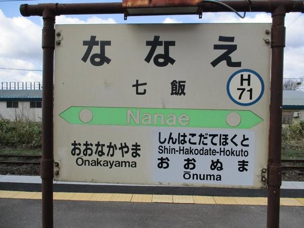 Photos: 05_nanae_07