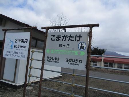 08koma_09higashi002