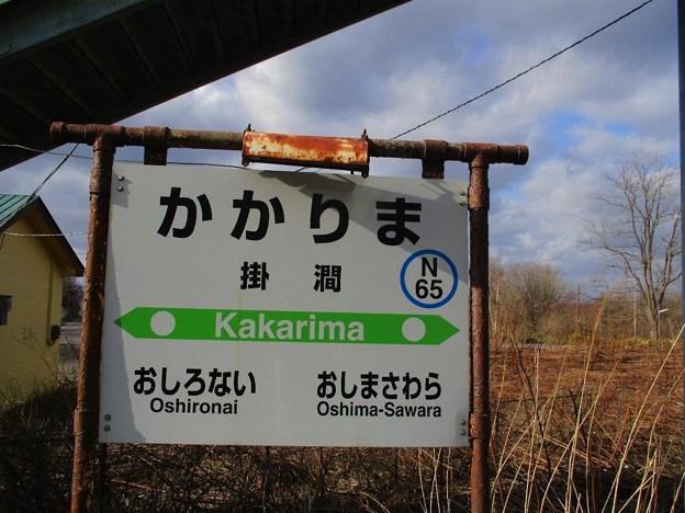 Photos: 13kaka_14oshi_02