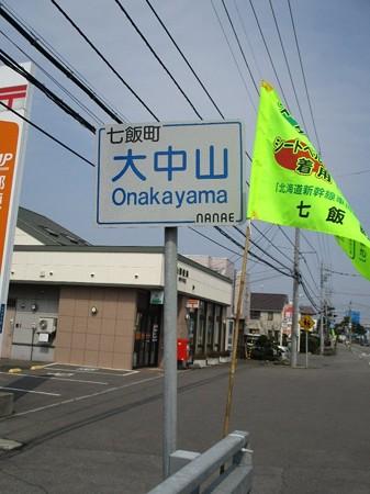 16_nakayama_07