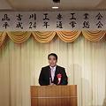 H24.5.11 工専工業会 総会