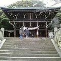 写真: 久米八幡