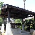 世田谷線:上町駅界隈_代官屋敷-10井戸a