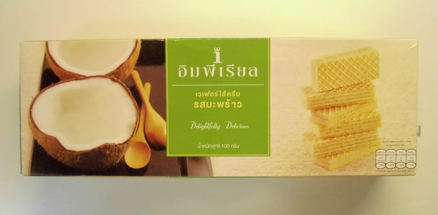 Photos: COCONUT WAFERS