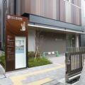 Photos: たばこと塩の博物館