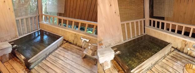 写真: 弓月風呂